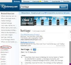 Word Origins Website Dictionary Com