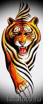 как сделать когти как у тигра