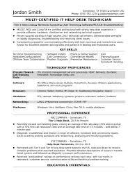 Technical Support Engineer Resume Sample Inspirational Sample Resume
