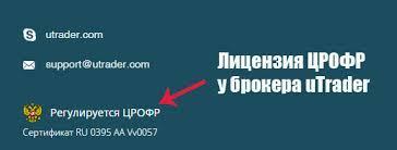 Рейтинг брокеров бинарных опционов с лицензией