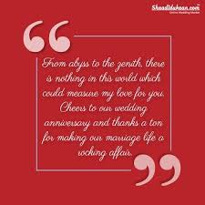 awesome wedding anniversary wishes for wife