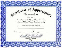 Printable Appreciation Certificates Appreciation Certificates Templates Free Barca Fontanacountryinn Com