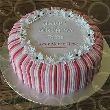 Funny Birthday Cake Sister Name Editor Online Freshbirthdaycakeml