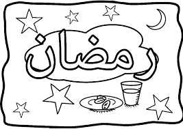 Free Printable Muslim Coloring Pages Family Guide To Holidays On The