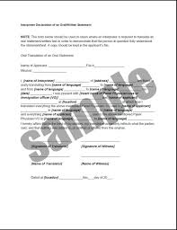 Standard Declaration Form Image Collections Standard Form Examples