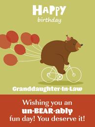 Bear Greeting Cards Birthday Greeting Cards By Davia Free Ecards