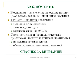 Курсовые работы по экономике предприятия на тему финансы предприятия Все Курсовые проекты по экономике предприятия Библиофонд