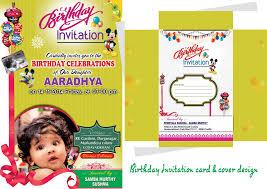 online free birthday invitations birthday invitations online free