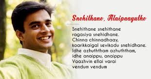 16 Tamil Lyrics Their Meanings That Will Open Your Eyes To The
