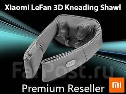 Портативный <b>массажер Xiaomi LeFan 3D</b> Kneading Shawl ...