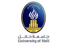 تخصصات جامعة حائل والنسب المطلوبة 1441