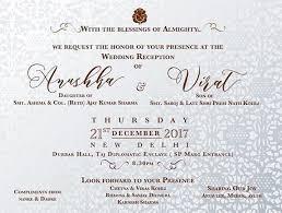 wedding reception card anushka sharma and virat kohlis reception invite is as beautiful