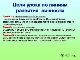 Презентация на тему Домашнее задание Ваша задача дома  3 3 Цели