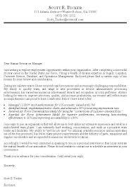 Sample Good Cover Letter Sample Cover Letter For Government Job