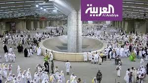 رمي الجمرات مع أول أيام العيد - YouTube