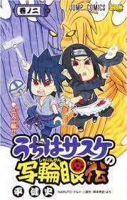 anime chibi naruto sasuke. Simple Anime The May Issue Of Shueisha U0027s Saiky Jump Magazine Published The Last  Chapter Kenji Taira Naruto Chibi Sasukeu0027s Sharingan Legend  Uchiha Sasuke No  To Anime Naruto C