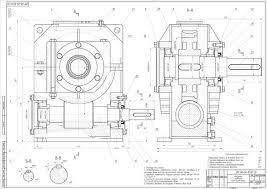 Заказать курсовой проект по предмету Детали машин  dm cher1