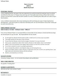 Qa Tester Resume Sample Software Tester Example Sample Qa Tester