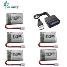 <b>jjrc h36</b> battery connector
