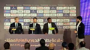 ترتيب هدافي الدوري المصري 2021.. ريان في الصدارة وشريف يلاحقه