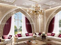 60 Best Wall Art Images On Pinterest  Islamic Decor Islamic Islamic Room Design