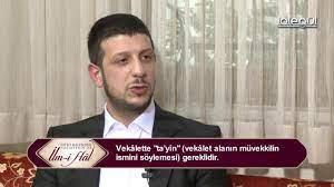 Kurbanda vekâletin şartları nelerdir? - Fatih Kalender Hocaefendi Lâlegül  TV - YouTube
