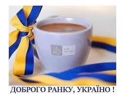 Уровень насилия, который наблюдается на востоке Украины в последние несколько дней, абсолютно неприемлем, - Курц - Цензор.НЕТ 8056