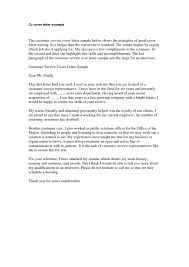 Beautiful Looking What To Put On A Cover Letter 8 Resume Email