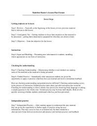 madeline hunter lesson plan example template business madeline hunter lesson plan example