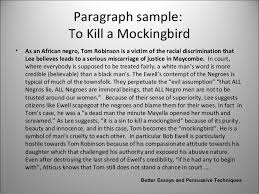 essays and techniques transferable skills better essays and persuasive techniques 15 paragraph sample to kill a mockingbird