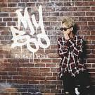 My Boo [Deluxe Edition]