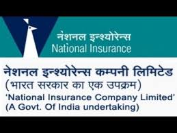 National Insurance Parivar Mediclaim Policy Premium Chart Videos Matching National Insurance Company Revolvy