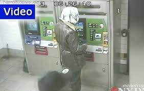 Metrocard Vending Machine Locations Stunning Man Jailed For Jamming MetroCard Machines CrownHeights
