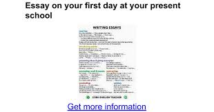 essay on your first day at your present school google docs