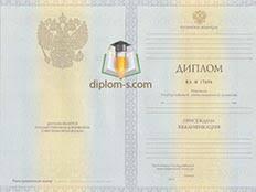 Купить диплом в Туле настоящие дипломы в Туле diplomu s com Диплом специалиста в Туле 2012 2013 гг