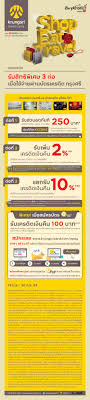 krungsri epay credit card promotion iathome thailand ping sells high quality s with low and excellent service