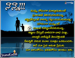 Heart Touching Father Love Quotations In Telugu Language