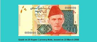 memorabilia of quaid e azam muhammad ali jinnah quaid on  memorabilia of quaid e azam jinnah on 20 rupee currency note issued