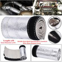 Wire Shield Promotion-Shop for Promotional Wire Shield on ...