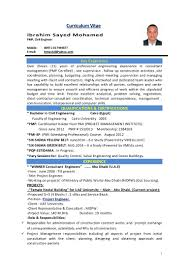 Template Civil Project Engineer C V Resume Good Engineering Examples