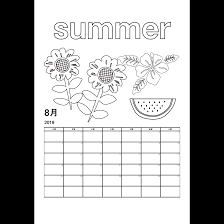 塗り絵 カレンダー 2019 8月 無料 夏スイカ に ひまわり イラスト