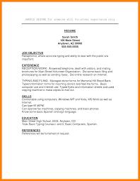 11 Volunteer Section On Resume Job Apply Form