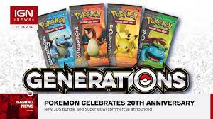 Pokemon Celebrates 20th Anniversary with New 3DS Bundle, Super Bowl  Commercial - IGN News - Dailymotion Video