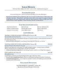 secondary education resume best resume collection resume vocabulary list essay flood relief essay a forest at night in secondary education resume