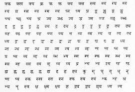 Hindi Barakhadi Chart