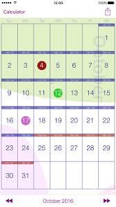 My Pregnancy Calendar App Price Drops