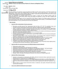Letter Of Recommendation For Office Clerk Reference Letters For Human Resource 15 Samples With