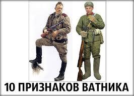 ДРГ і терористичні підрозділи найманців РФ розшукуватимуть у Краматорську, - прес-центр ООС - Цензор.НЕТ 4396