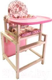 <b>Сенс</b>-<b>М</b> СТД 07 (розовый) <b>Стульчик для кормления</b> купить в Минске