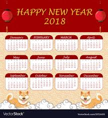 Chinese Calendar Template 2018 Calendar Template With Chinese Theme Vector Image